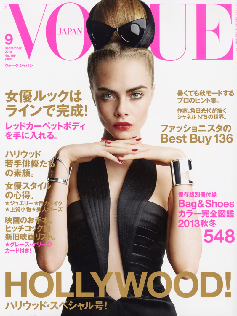 Fashion Magazines Nyc: Top 9 Fashion Magazine Covers September 2013 #FashionCover