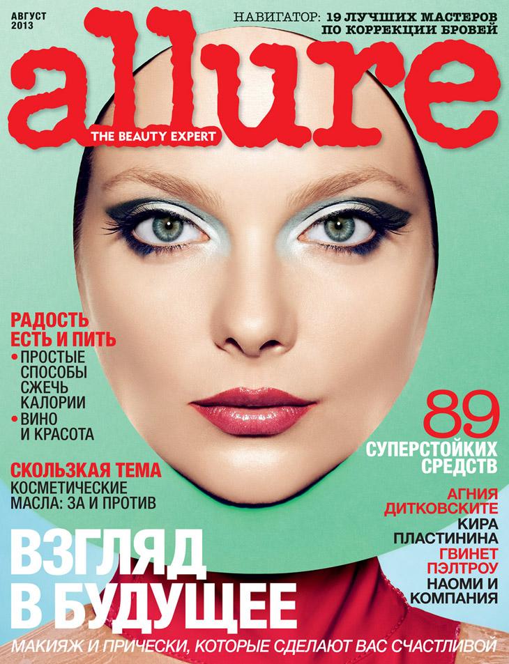 Eniko-Mihalik-Allure-Russia-August-2013