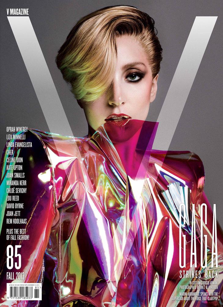 Lady-Gaga-V-Magazine-04