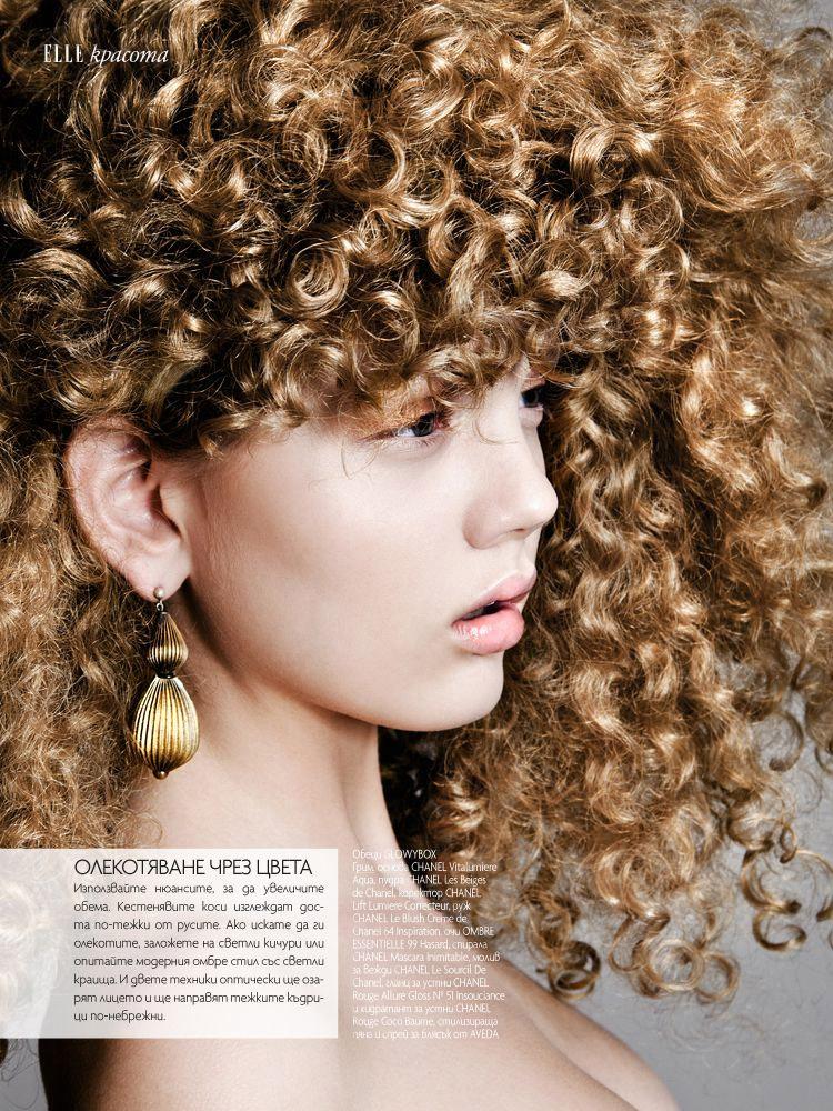 curly-hair-elle3