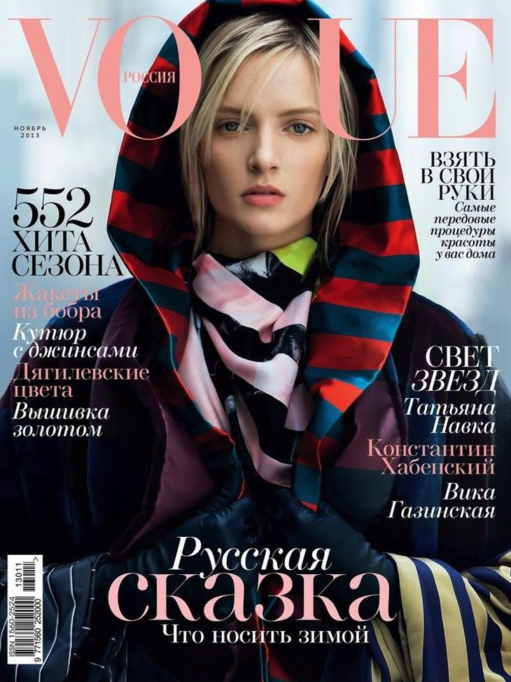 Daria-Strokous-Vogue-Russia-November-2013