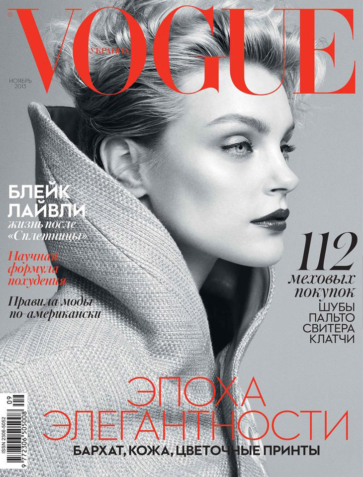 Jessica-Stam-Vogue-Ukraine-November-2013
