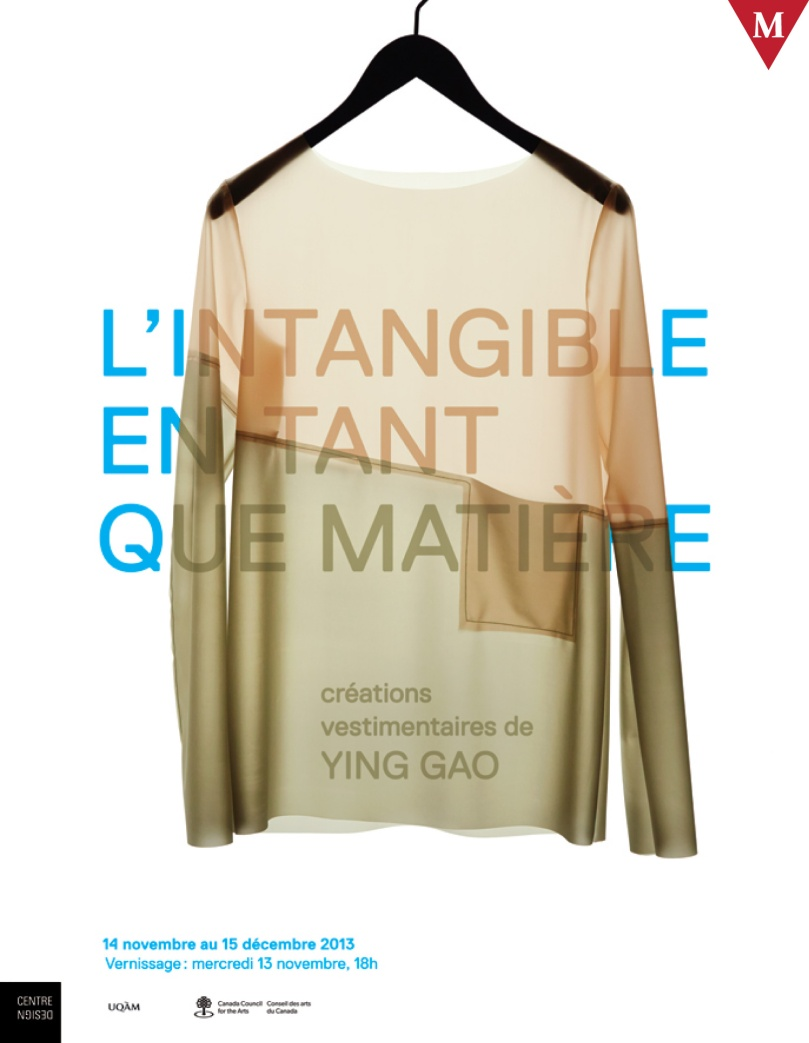 vernissage_yinggao
