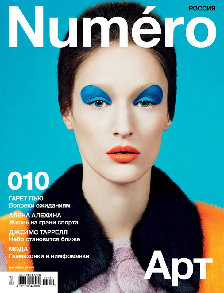 Franzi Mueller for Numero Russia February 2014 by Francesco Carrozzini