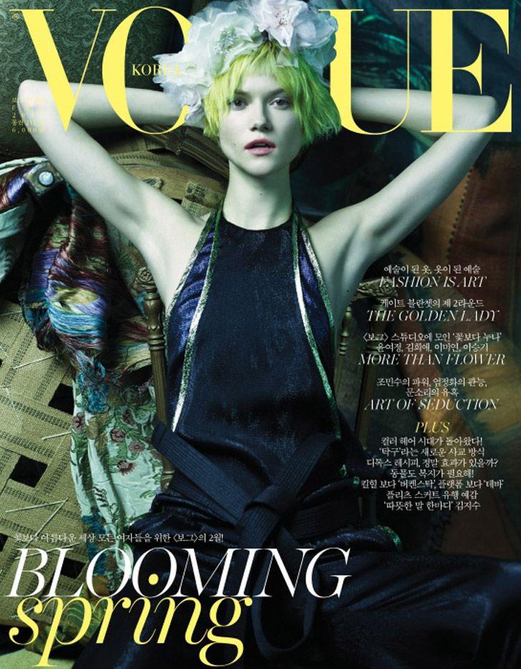 Kasia Struss for Vogue Korea February 2014 by Raf Stahelin