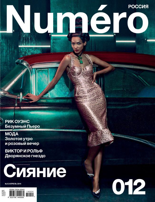 Cora Emmanuel - Think Pink - Numero Russia April 2014 Francesco Carrozzini-cora-emmanuel-model10