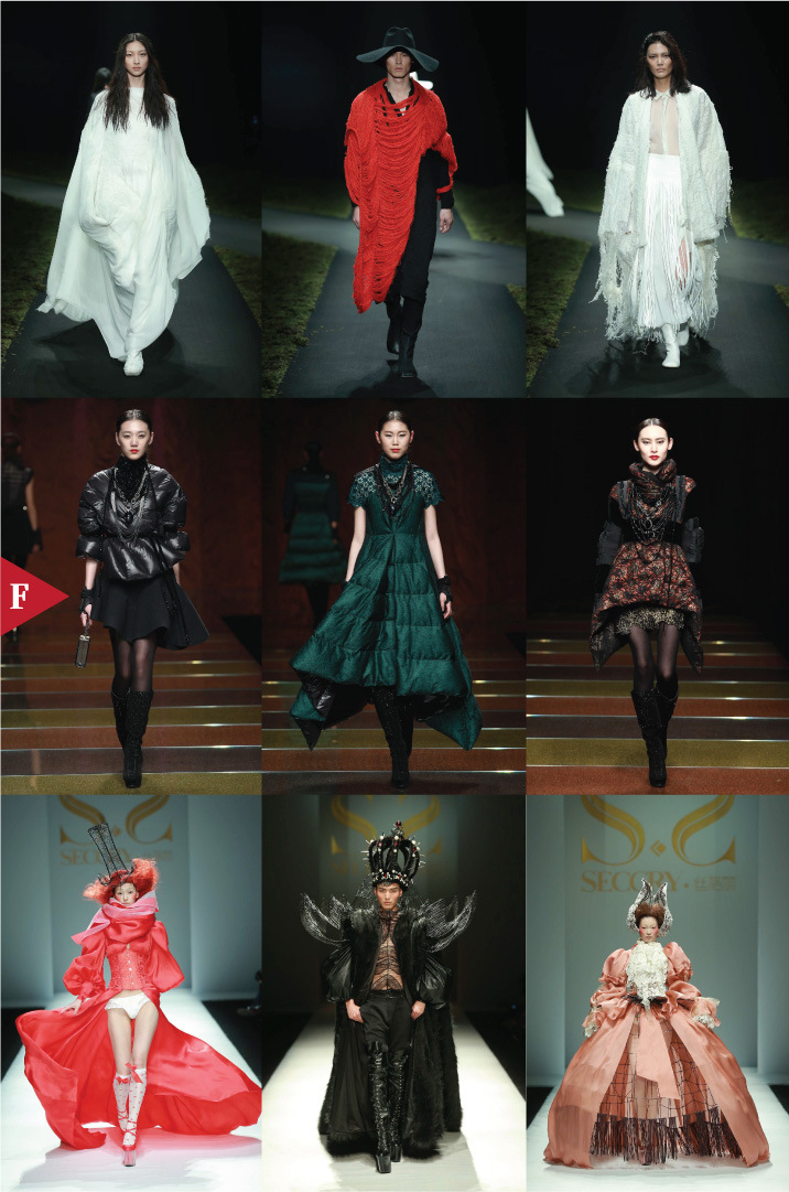 beijing-fashionweek-fall-2014-ready-to-wear-Ban Xiao Xue-BOSIDENG-Seccry Hu Sheguang