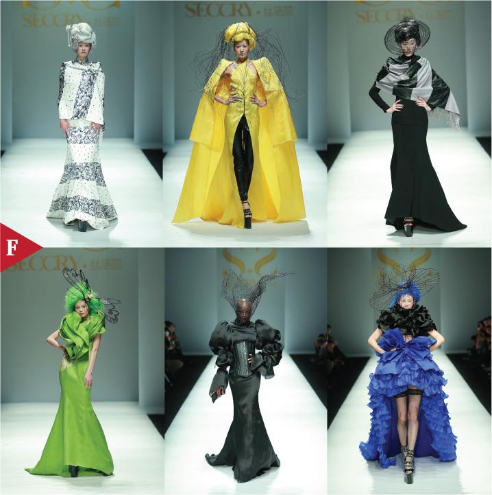 beijing-fashionweek-fall-2014-ready-to-wear-Seccry Hu Sheguang