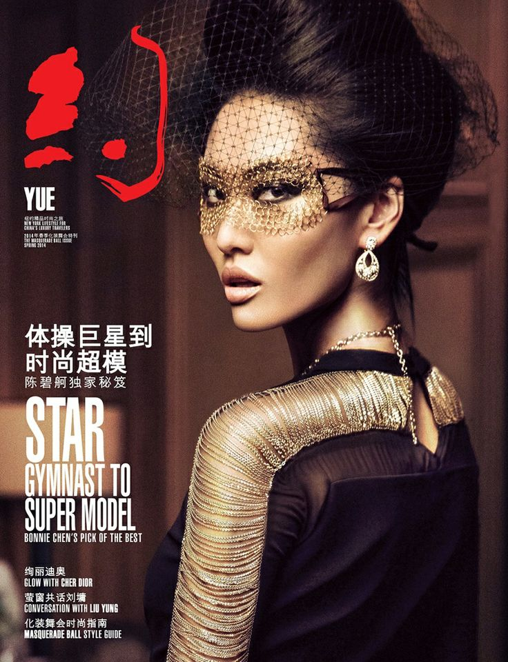 Bonnie Chen by An Le for Yue Magazine 2014