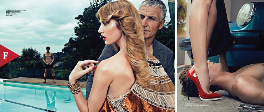 FashionPortFolio-Niki Hajdu - Femme Fatale - Harper's Bazaar China June 2014 Shxpir