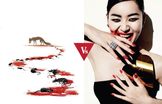Art #VsFashion- Sauvage Rage ft. Raven S. Fox- Mario Testino