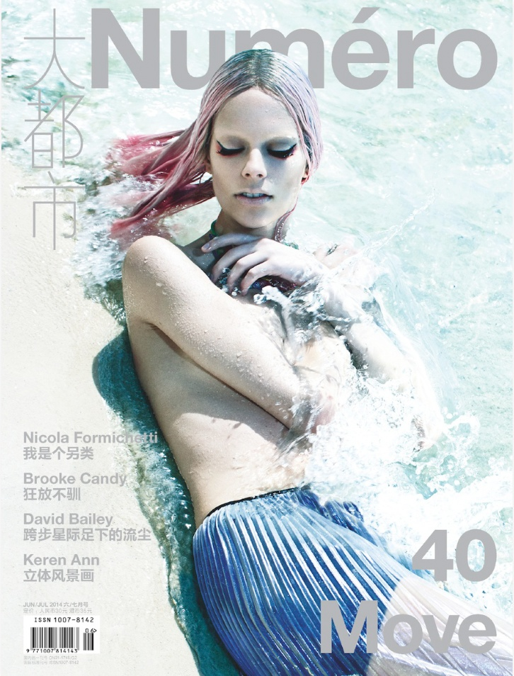 sea-siren-lexi-boiling6
