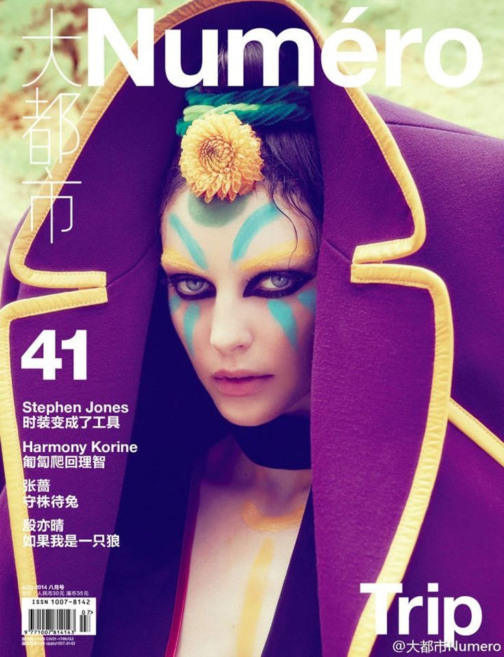 Auguste Abeliunaite by Sofia Sanchez, Mauro Mongiello for Numero China August 2014