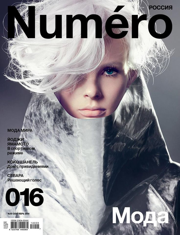 Irene Hiemstra by Warren du Preez & Nick Thornton Jones for Numero Russia September 2014