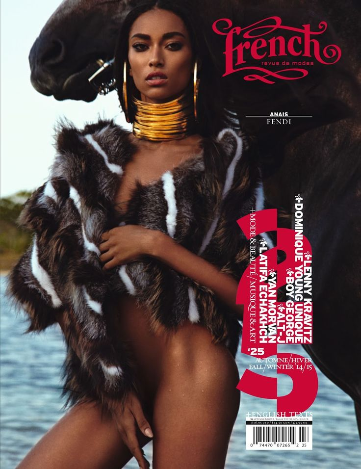 Anais Mali by Urivaldo Lopes for French Revue de Modes #25, 2014