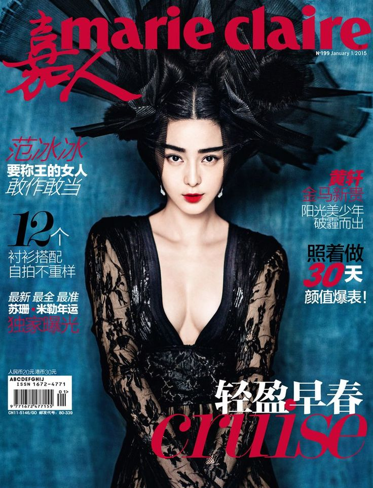 Bingbing Fan @fanbingbingcn by Chen Man @Chenmaner for Marie Claire China January 2015