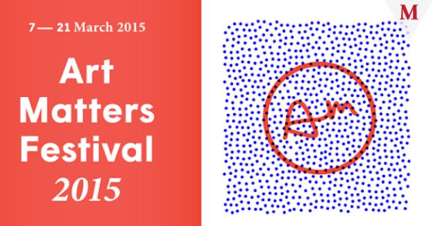 #MontrealEvent-#ArtMTL-Art-Matters-@artmattersfest-est-un-festival-art-digeanté-des-étudiants-de-l'Université-Concordia-@Concordia