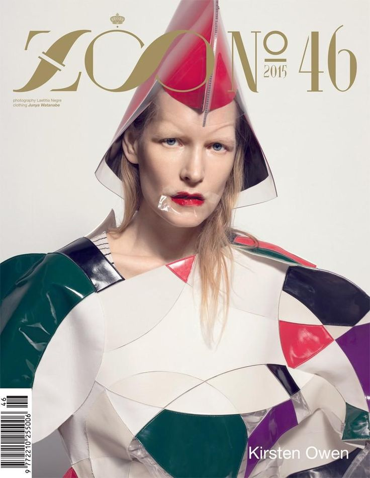 Kirsten Owen @onemanagement by Laetitia Negre www.laetitianegre.com for ZOO @theZooMagazine #46 Spring 2015