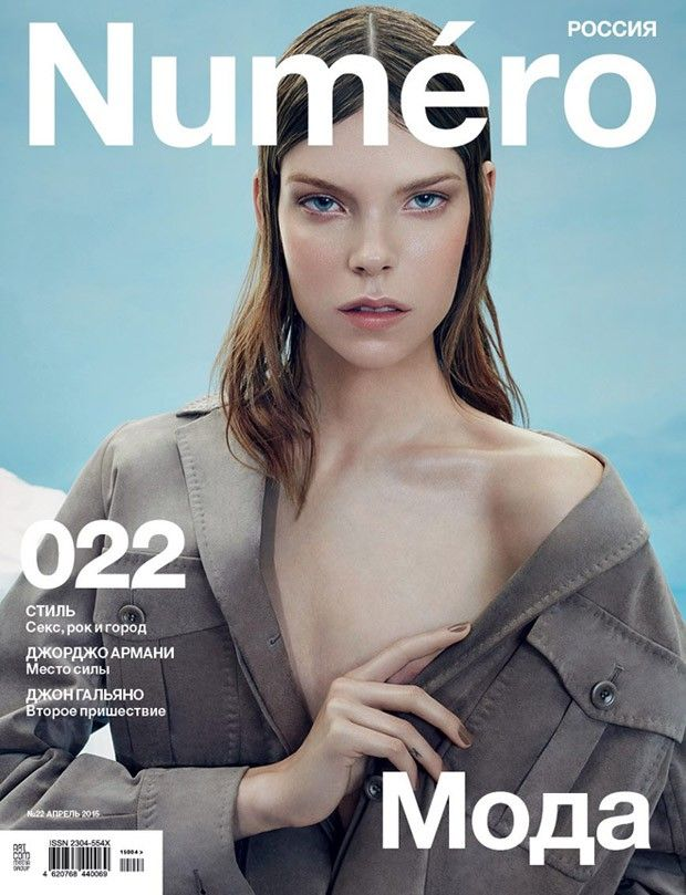 Meghan Collison @meghancollison by An Le www.anlestudio.com for Numero Russia @numero_russia April 2015