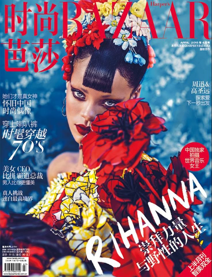 Rihanna @rihanna by Chen Man @Chenmaner for Harper's Bazaar China bazaartrends.com.cn April 2015
