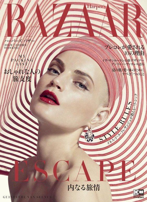 Guinevere Van Seenus @TheLionsNY by Sofia Sanchez, Mauro Mongiello @suprajetmao for Harper's Bazaar Japan @HarpersBazaarJP August 2016 #composition